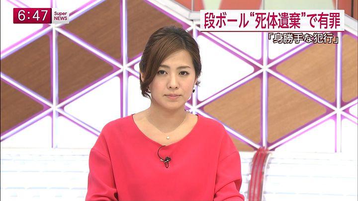tsubakihara20141126_14.jpg