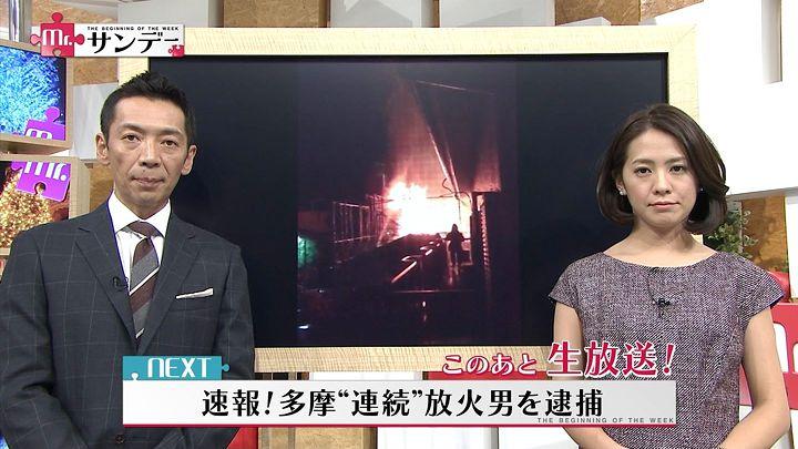 tsubakihara20141130_01.jpg