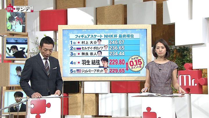 tsubakihara20141130_02.jpg