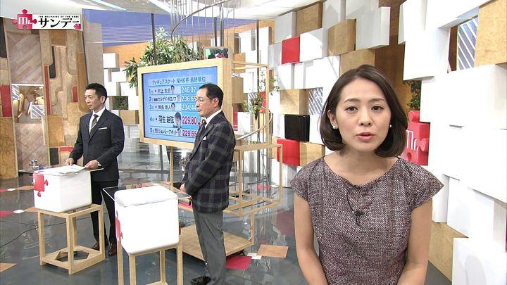 tsubakihara20141130_03.jpg