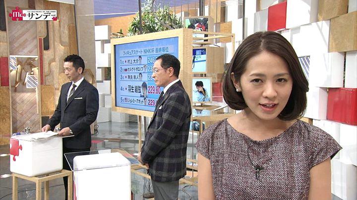 tsubakihara20141130_04.jpg