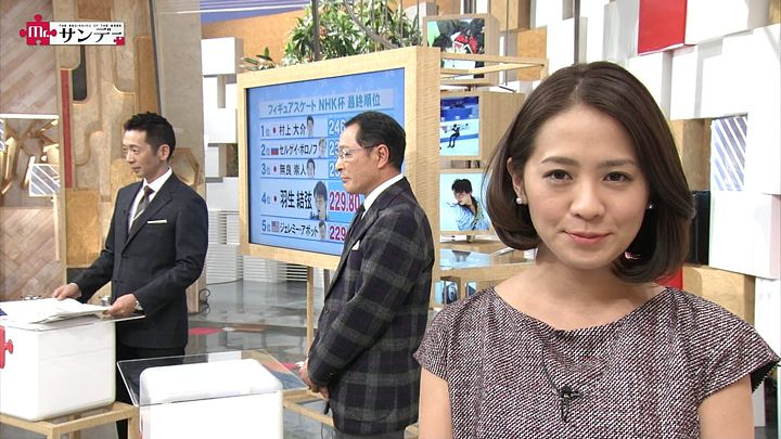 tsubakihara20141130_05.jpg