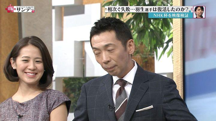 tsubakihara20141130_07.jpg
