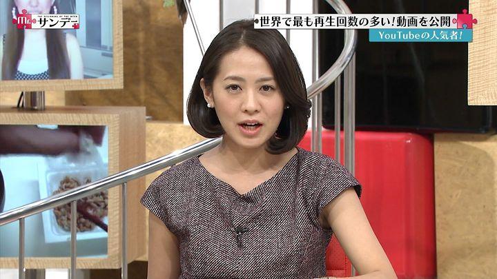 tsubakihara20141130_11.jpg