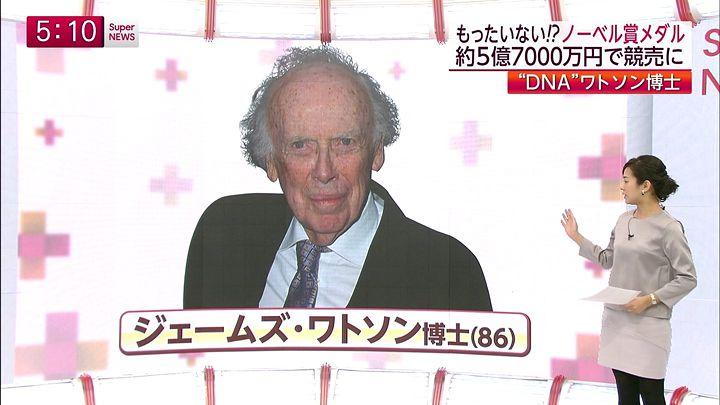 tsubakihara20141205_05.jpg