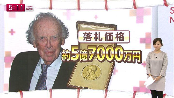 tsubakihara20141205_09.jpg