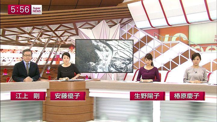 tsubakihara20141205_16.jpg