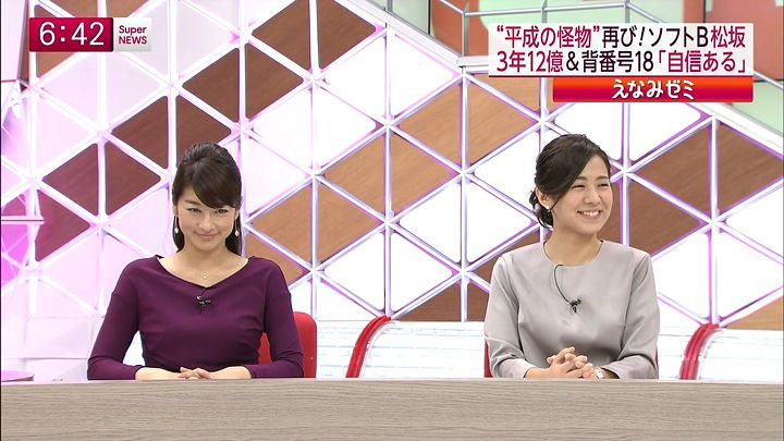 tsubakihara20141205_17.jpg
