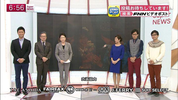 tsubakihara20141211_12.jpg