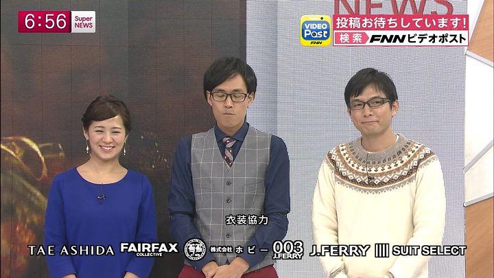 tsubakihara20141211_13.jpg