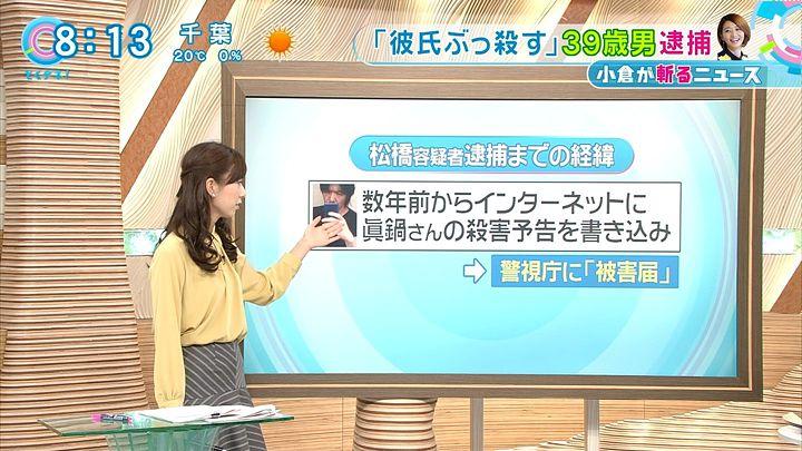 uchida20141113_02.jpg
