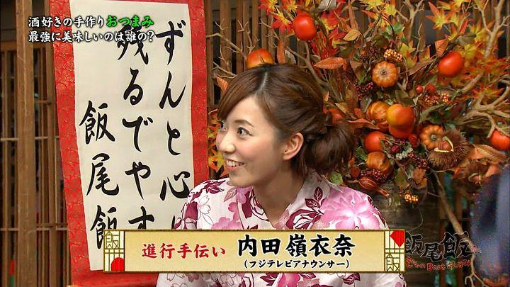uchida20141114_11.jpg