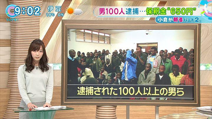 uchida20141121_10.jpg