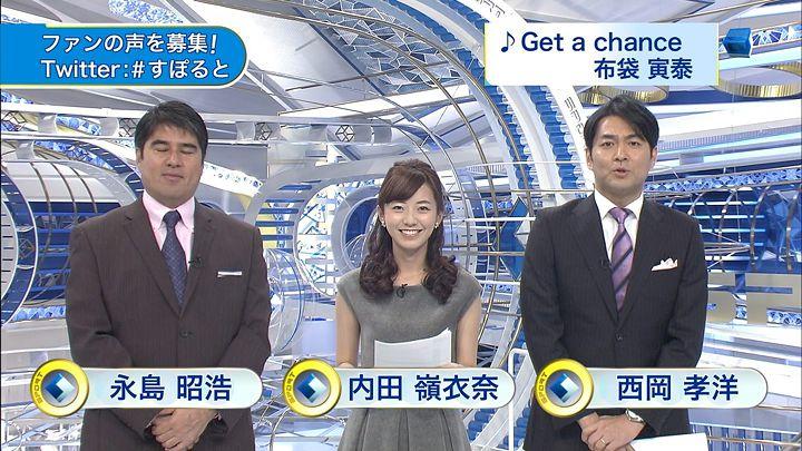 uchida20141124_02.jpg