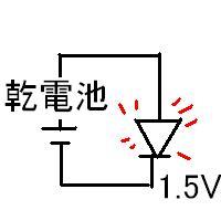 15V.jpg