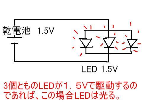 15V3.jpg