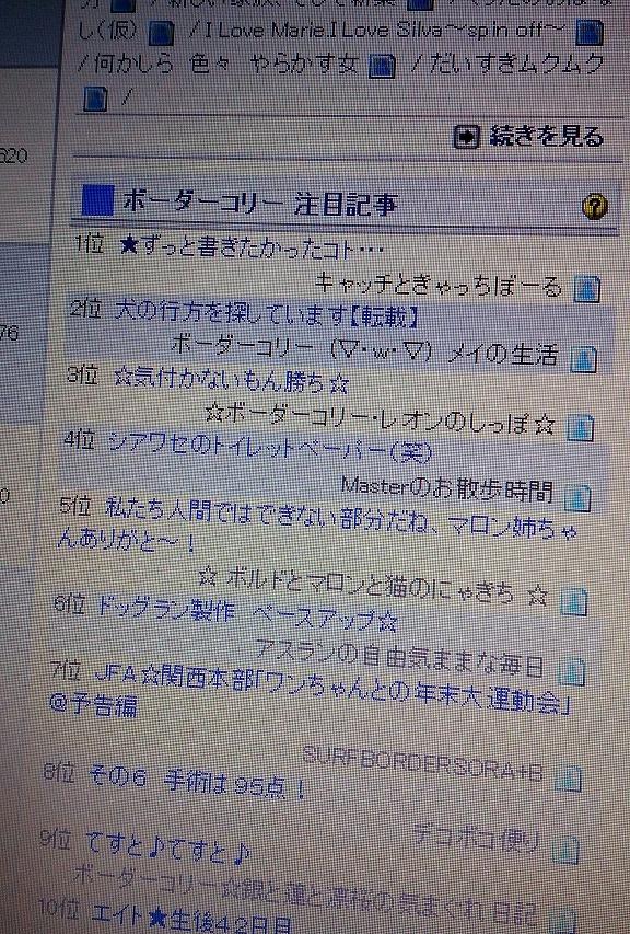 s-IMG_20131212_191532.jpg