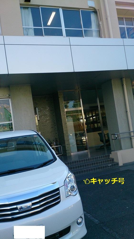 s-IMG_20140116_194052.jpg