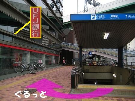 鶴舞駅1番出入口