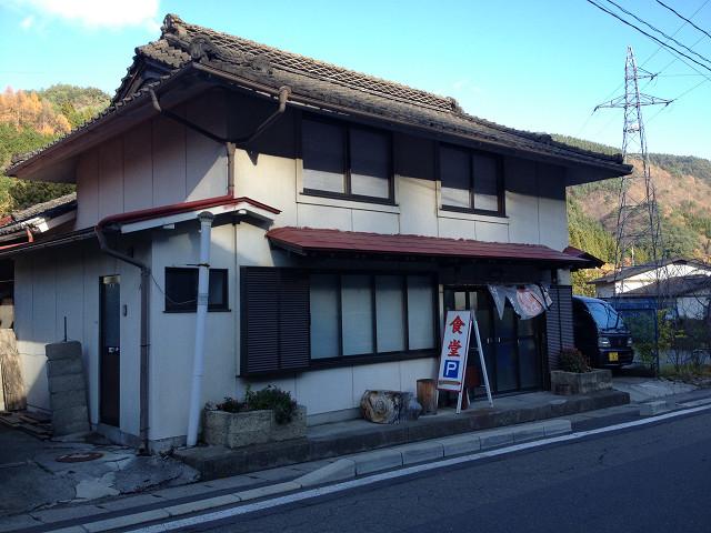 2011_11_22_01.jpg
