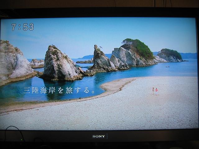 2012_05_30_01_01.jpg