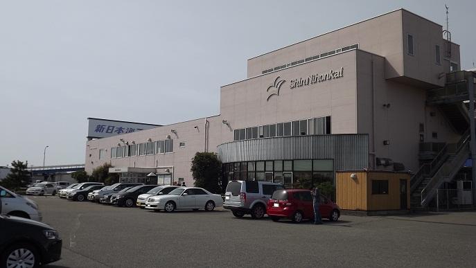 新潟ターミナル