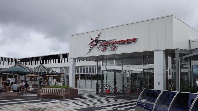neopasa浜松