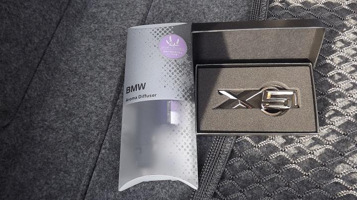 X5キーホルダー&アロマディフューザー