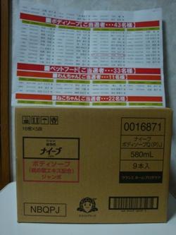 DSC03599.jpg