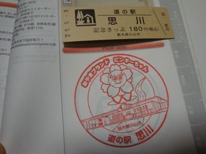 DSC03971.jpg