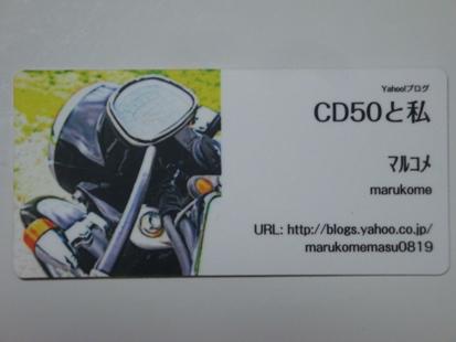 DSC04391.jpg