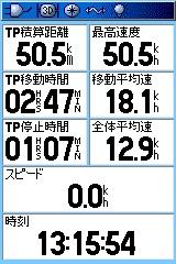 GPS-141130.jpg