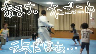 007_20121012053356.jpg
