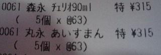 e67.jpg