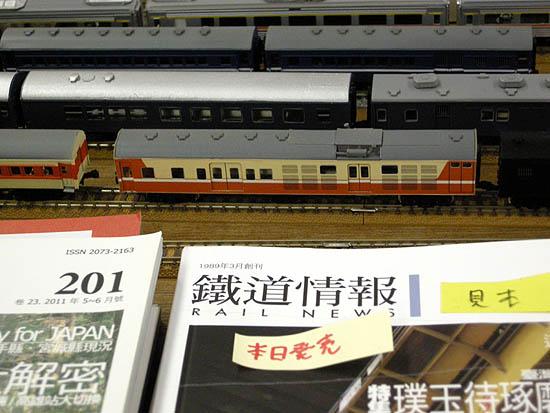 a-DSCN3592.jpg