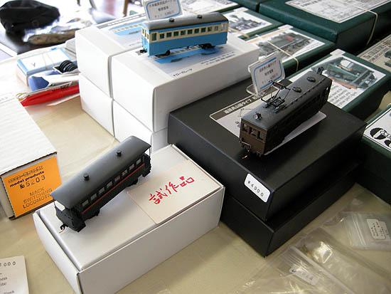 a-DSCN3596.jpg