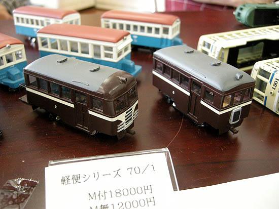 a-DSCN3608.jpg