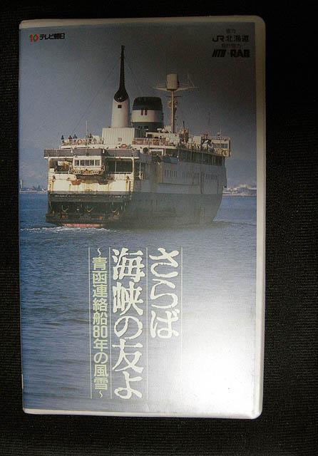 a-DSCN3692.jpg