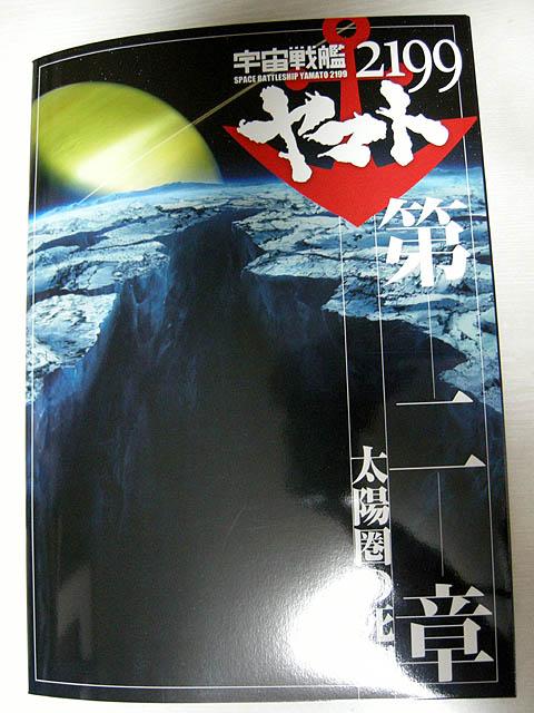 y-DSCN3794.jpg