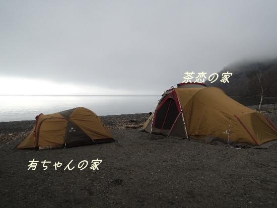DSCN0868.jpg