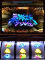 20130309_04.jpg