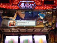 20130322_03.jpg