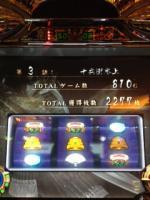 20130331_17.jpg