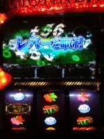 20130608_08.jpg