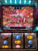 20130626_10.jpg