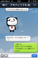 20130630_01.png