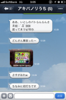 20130630_03.png