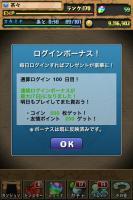 image_20130514233430.jpg