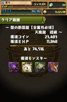 image_20130515093224.jpg