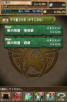 image_20130519003828.jpg
